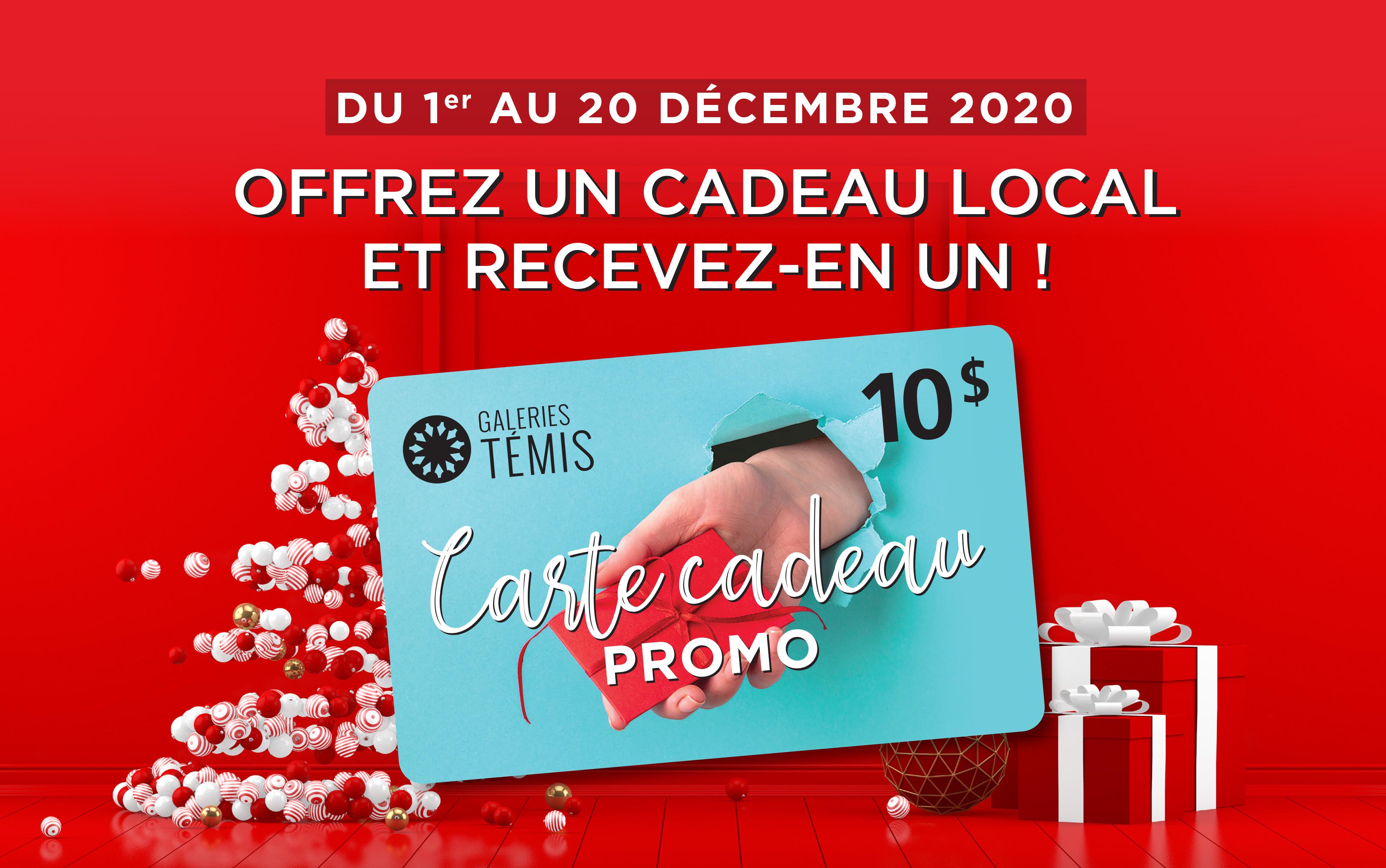 GaleriesTemis_PromoCarteCadeau_web